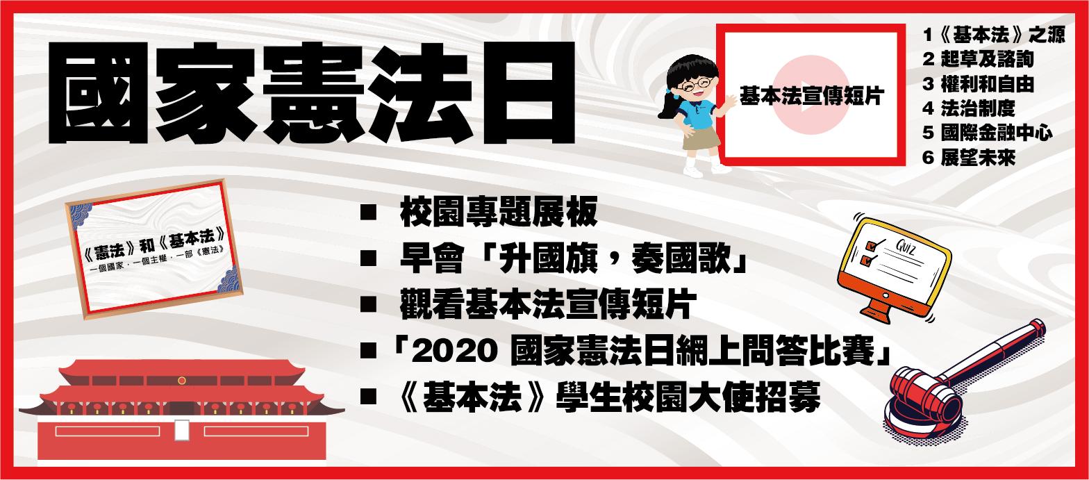 http://www.twtaps.edu.hk/images/online_banner_country.jpg